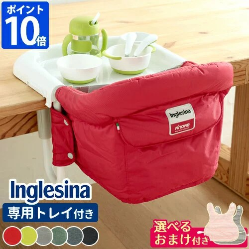 【正規品】イングリッシーナ プレミアムセット