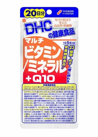 DHC マルチビタミン/ミネラル+Q10 20日分(100粒)【激安 サプリ】