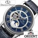 【5年保証対象】オリエント 腕時計 ORIENT 時計 オリエント 時計 ORIENT 腕時計 オリエントスター メカニカル ムーンフェイズ ORIENT S..