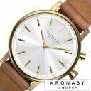 クロナビー 腕時計 KRONABY 時計 クロナビー 時計 KRONABY 腕時計 キャラット CARAT ユニセックス ホワイト A1000-1917 正規品 北欧 革..