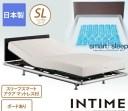 パラマウントベッド 電動ベッド シングル 電動ベッド INTIME 7000(アルミフレーム)ヘッドボード有+スマートスリープアクアL シング..