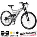 【送料無料】HUMMER(ハマー) マウンテンバイク 26インチ 軽量アルミフレーム シマノ18段変速 Wサスペンション HUMMER DH2618-E【代引不..