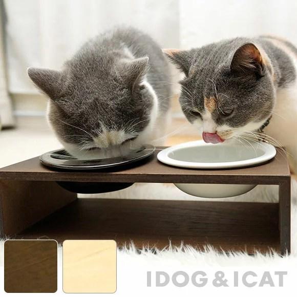 【 猫 フードボウル 】iDog Living Keatキートスクエア2 Sサイズ フードボウル別売【 猫の食器台 フードボ...