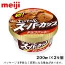 明治 エッセルスーパーカップチョコクッキー200ml×24入 北海道沖縄離島は配送料追加
