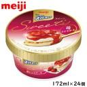 明治 エッセル スーパーカップ Sweet's 苺ショートケーキ172ml x 24入