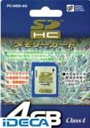 JW80526 SDHCメモリーカード 4GB PC-MSD-4G