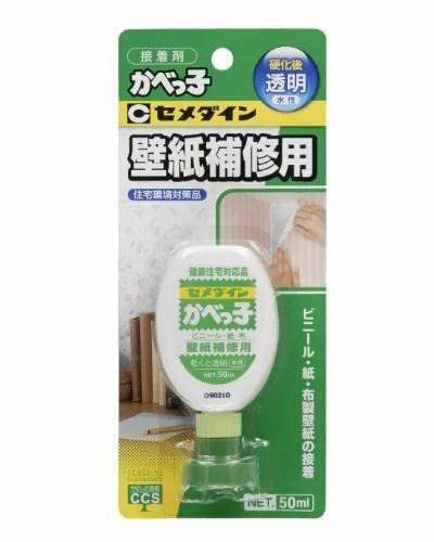 セメダイン 壁紙補修用接着剤 かべっ子 50ml CA-128 4901761100120