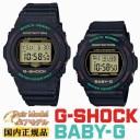 カシオ Gショック ベビーG スローバック 1990s ペアウォッチ DW-5700TH-1JF-BGD-570TH-1JF CASIO G-SHOCK BABY-G Throwback クリスマス..