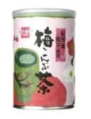 健康フーズ 梅こんぶ茶(梅昆布茶) 80g