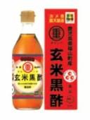 まるしげ玄米黒酢 500ml【5000円以上で送料無料】