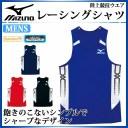 ミズノ 陸上競技ウエア レーシングシャツ 51HM230 MIZUNO 飽きのこないシンプルでシャープなデザイン 【メンズ】