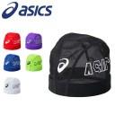 アシックス メンズ 水永 帽子 スイム キャップ 1色プリント メッシュキャップ 3163A041 asics