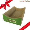 猫 爪とぎ クリスマス イラスト猫ベッド(シール2枚付)【日本製 猫 つめとぎ 爪とぎ 爪磨き 爪みがき 猫用品 段ボール ベッド 遊び】