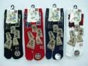 メンズ和柄(将棋)タビスニーカーソックス伝統の美 日本を履く!お買い上げ3000円以上(税込)送料無料/父の日