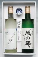 【2018お中元】井上オリジナル 純米吟醸 2本詰合せ(白き指先・城の都)