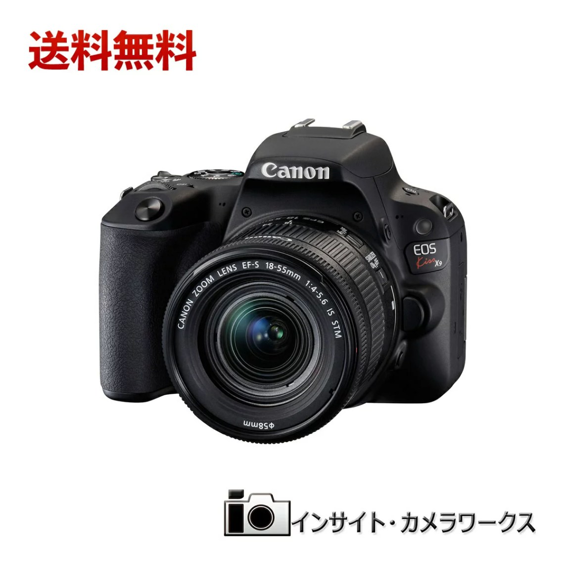 【特別価格】Canon デジタル一眼レフカメラ EOS KISS X9 EF-S18-55 IS S