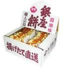 銀座花のれん 銀座餅10号  K8832-606