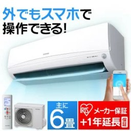 エアコン 6畳 冷房 暖房 2.2kW(Wifi+人感センサ