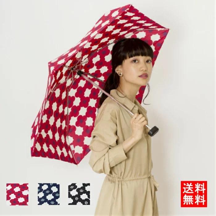 送料無料 傘 おしゃれ クラッチケース 晴雨兼用 折りたたみ傘 日傘 折傘 ギフト プレゼント uv