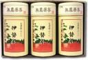 【丸中製茶】伊勢茶セットM-403送料無料(送料無料/伊勢茶/お茶/日本茶/緑茶/粗品/ギフト/ご挨拶/手土産/手みやげ)