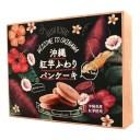 沖縄 紅芋ふわりパンケーキ 石垣島 沖縄 お土産 特産品 お菓子