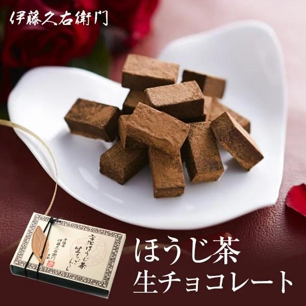 バレンタイン チョコレート以外で父親が喜ぶおススメ5選はコレ♪ 9