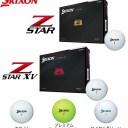 【無料オウンネーム】【21年モデル】 スリクソン ゴルフボール NEW Z-STAR 1ダース(12球) SRIXON DUNLOP ゼットスター