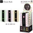 【レディース】はじめの一炊 雑穀米 1箱6袋入り(3ブレンド×2袋) (Lady's) Dream Bank はじめのいっすい