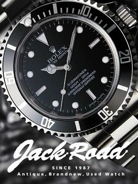 jackroad   Rakuten Global Market: Rolex ROLEX Datejust 116203