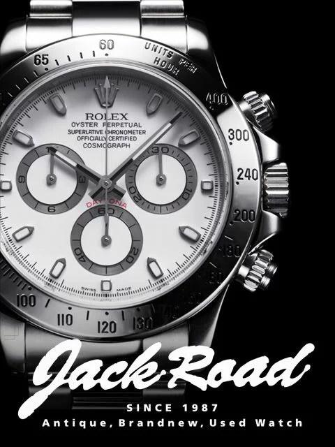 jackroad   Rakuten Global Market: Rolex ROLEX Cosmograph Daytona Cosmograph 116520 Daytona