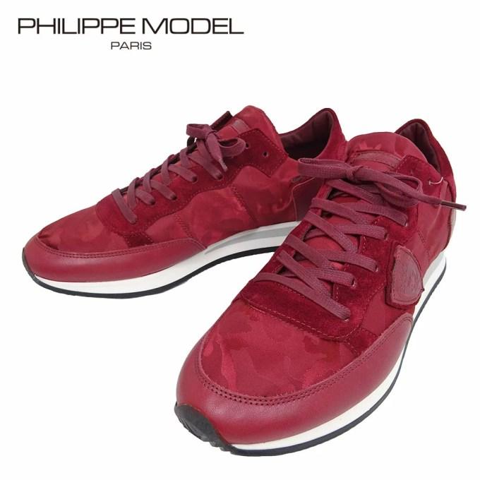【ポイント10倍】【30%OFF】PHILIPPE MODEL (フィリップモデル) Tropez