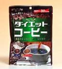 扇雀飴 ダイエットコーヒー80g【イージャパンモール】