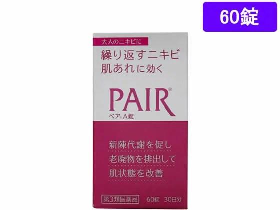 【第3類医薬品】薬)ライオン/ペアA錠 60錠