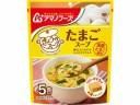 アマノフーズ/きょうのスープ たまごスープ 5食