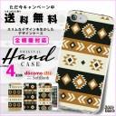 iphone11 全機種対応 ハードケース iphone7ケース iphone8 iphone x ケース iphone7 送料無料 ……