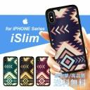 iSlim セール 送料無料 iPhone8 ケース iPhone7 iPhoneX ハードケース スマホケース アイフォ……