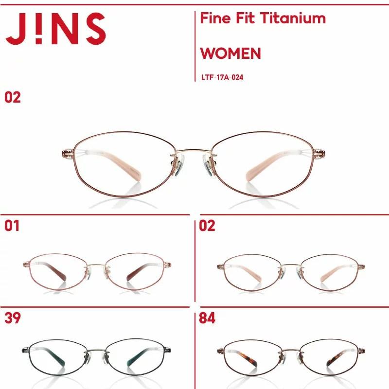 jins|眼鏡(めがね) 通販・価格比較 - 価格.com