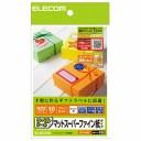 EDT-FHKI エレコム フリーカットラベル マットスーパーファイン用紙(はがき・10シート)