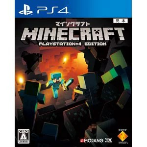 【PS4】Minecraft: PlayStation(R)4 Edition 【税込】 ソニー・コンピュータエンタテインメント [PCJS44003マインクラフト]【返品種別B】【RCP】