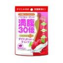 満腹30倍 ダイエットサポートキャンディ イチゴミルク 42g グラフィコ マンプク30バイキヤンイチゴミルク