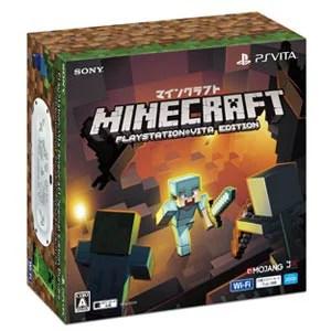 PlayStation Vita Minecraft Special Edition Bundle【お一人様一台限り】 【税込】 ソニー・インタラクティブエンタテインメント [PCHJ-10031 PSVホンタイ マイクラ]【返品種別B】【送料無料】【RCP】