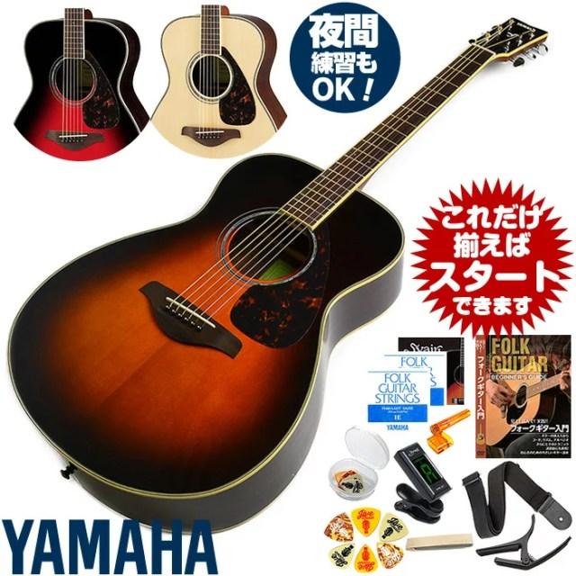 アコースティックギター 初心者セット ヤマハ アコギ YAM