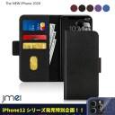 iPhone12 Pro ケース 本革 牛革 iPhone12 Pro Max ケース スキミング防止機能 iPhone12 mini ……