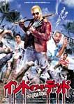 【送料無料】インド・オブ・ザ・デッド/サイフ・アリー・カーン[DVD]【返品種別A】