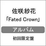 【送料無料】[枚数限定][限定盤]Fated Crown【初回限定盤】/佐咲紗花[CD+DVD]【返品種別A】