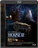 【送料無料】ガバリン2 タイムトラぶラー -2Kレストア版-/アリー・グロス[Blu-ray]【返品種別A】