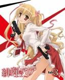 【送料無料】緋弾のアリア Bullet.3/アニメーション[Blu-ray]【返品種別A】