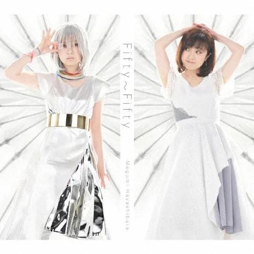 【送料無料】[限定盤]Fifty〜Fifty(初回限定盤)/林原めぐみ[CD+Blu-ray]【返品種別A】