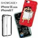 SHOWCASE+ iPhone SE ケース 第2世代 SE2 iPhone8 iPhone7 クレヨンしんちゃん 写真やメモが挟……