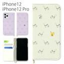 iPhone12 ケース iPhone12 Pro ケース ポケットモンスター 手帳型 ケース アイフォン スマホケ……